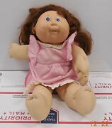 1982 Coleco Cabbage Patch Kids Plush Toy Doll Cpk Xavier Roberts Oaa 3