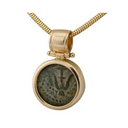 Ancient Coin Necklace 14k Yellow Gold Maccabean 1st Century Bce Antique 15mm