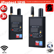 Professional Camera Detector Protect 1216 Listening Device Gps Bugs Spy Finder