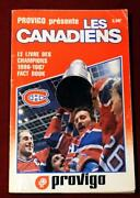 1986-87 Montreal Canadiens Team Signed Guide Patrick Roy John Kordic Stanley Cup