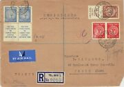 Israel 1948 20m Perf 10x11 Pair With Tabs And 15m Pair Imperf Between On Cover