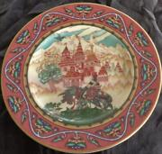 Villeroy And Boch Collector Plate Russian Fairy Tales Tsarevich Ivan/beaut. Castle