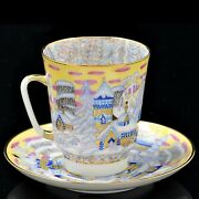 Russian Imperial Lomonosov Porcelain Bone Tea Cup And Saucer Frosty Evening Gold
