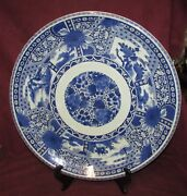 Very Large Antique Japanese Blue And White Porcelain Charger