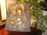Antique Russian Orthodox Icon - 3-handed Virgin Mary With Baby Jesus 12 X 9