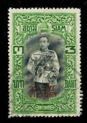 1918 Thailand Siam Stamp King Rama Vi วันชัย Victory Issue 3 Baht Used Sc183