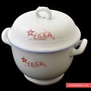 Small Tureen From The Officers Dining Room Of The Red Army
