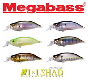 Megabass Ixi Shad Type R Jdm Japan Tackle Bass Fishing Lure Select Color