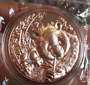 Nanjing Mint 2016 Panda Copper China Coin Medal -- 3 Days Only
