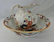 Antique Jr Ridgways Wash Basin And Pitcher Anglesey Pattern 4944. England 1880