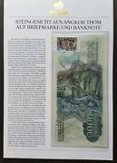 France Unesco Cambodia Angkor Dome 1993 World Heritage Stamp On Banknote Rare