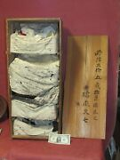 Large Antique Japanese Lacquer Tea Ceremony Bowl Set In Signed Box