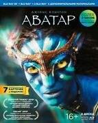 Avatar Blu-ray 3d+2d, 4-disc Set, Extended Collectors Edition Eng,rus,spanish