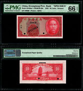 China 10 Cents Ps2436s3 1935 The Kwang Tung Provincial Bank Specimen Gem 66epq