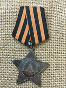 Russian Ussr Cccp Order Medal Soviet Pin Badge Order Of Glory 3rd Class