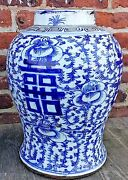 Chinese Qing Blue And White Ceramic Ginger Jars / 16 H / C.1850-1899 / Lot Of 20