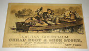 Antique Victorian Fishing W Cat, Greenbaum Shoes And Boots Advertising Trade Card
