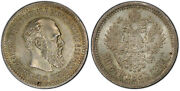 Rare Russia 1893 50 Kopecks Ms63 Ngc - Only Few Coins In This Grade