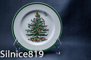 Spode Christmas Tree 10 1/2 Plate Center Hole Tidbit Tiered Tray Replacement