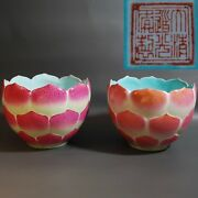 Antique Chinese Porcelain Lotus Bowls Or Flower Pot Jardiniere Marked Daoguang