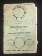 Antique 1908 Issued Imperial Russia Military Identification, Soldier Reserve