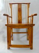 Antique Qing Dynasty Chinese Official's High Back Yoke Arm Chair W/ Carved Splat