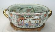 Vintage Chinese Bowl W/ Gold Handles Coy Fish Wooden Stand