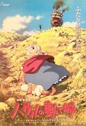 Studio Ghibli Poster Howl's Moving Castle New Made In Japansale