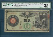 Japan Great Imperial National Bankkyoto 5 Yen 1878 P 21 Pmg 25 Vf