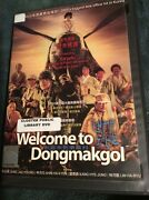 Welcome To Dongmakol Protecting Xanadu The Land Of Peach Blossoms. Dvd. Rare