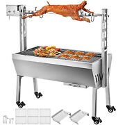 Bbq Roaster Spit Rotisserie 25w Pig Roast Bbq 88lbs Picnic Outdoor Cooker Grill