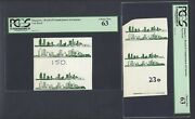 Singapore - Board Of Commissioners Of Currency Test Proof Vignette Uncirculated