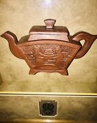 Exquisite Vintage Signed Auspicious Hand Carved Yixing Zisha Teapot Framed 20x20