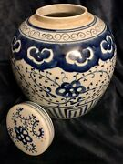 """Vintage Chinese Blue And White Hand Decorated Porcelain Ginger Jar 9"""""""
