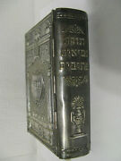 1954 Tanach Israel Sinai Metal Silver Covers Kotel And Twelve Hebrew Tribes Bible