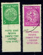 Israel 1948 Doar Ivri 5m And 10m Rouletted With Tabs Very Fine Used