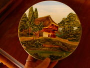 Germany Wall Hanging Plate Cottage Kitschy Farmhouse Country Decor 9 Dia. Chip
