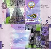 Kuwait 5 Dinar Banknote World Paper Money Unc Currency Pick P32 2014 Bill Note