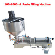 Paste Filling Machine With Mixing Function Sauce Oil Cream Packer 100-1000ml
