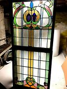 Antique Stained Glass Window Upper And Lower