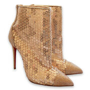 New 1084 Christian Louboutin Gipsy Gold Sequins Mesh Booties - Nude - Size 38