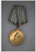 Russian Soviet Ussr Cccp Badge Order Medal Nakhimov With Research
