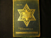 One Of A Kind Geoge Jessel Silent Screen Starand039s Personal Copy Of The Movies