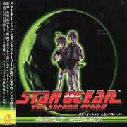 Star Ocean The Second Story By Original Soundtrack Cd Mar-2001 Universal