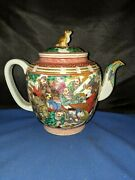 Oriental Asian Hand Painted Dog Finial Teapot Old Chinese Approx 7.5h Vintage