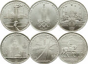 Rare Set 1 Ruble Ussr Russian Coins 1977 - 1980 Olympic Games In Moscow A1