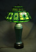 Emerald Green Studios Leaded Glass Rare Table Lamp With Turtle Back