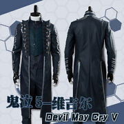 Devil May Cry 5 Vergil Cosplay Costume Mens Suit Halloween Full Set Outfits New
