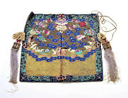 1900and039s Chinese Silk Embroidery Gold Threads Blank Civil Rank Badge Pouch Tassels