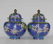 19th/20th Century Chinese Cloisonne Cover Jar, 1082